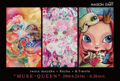 infos. GALLERY MAISON D'ART/muse queen
